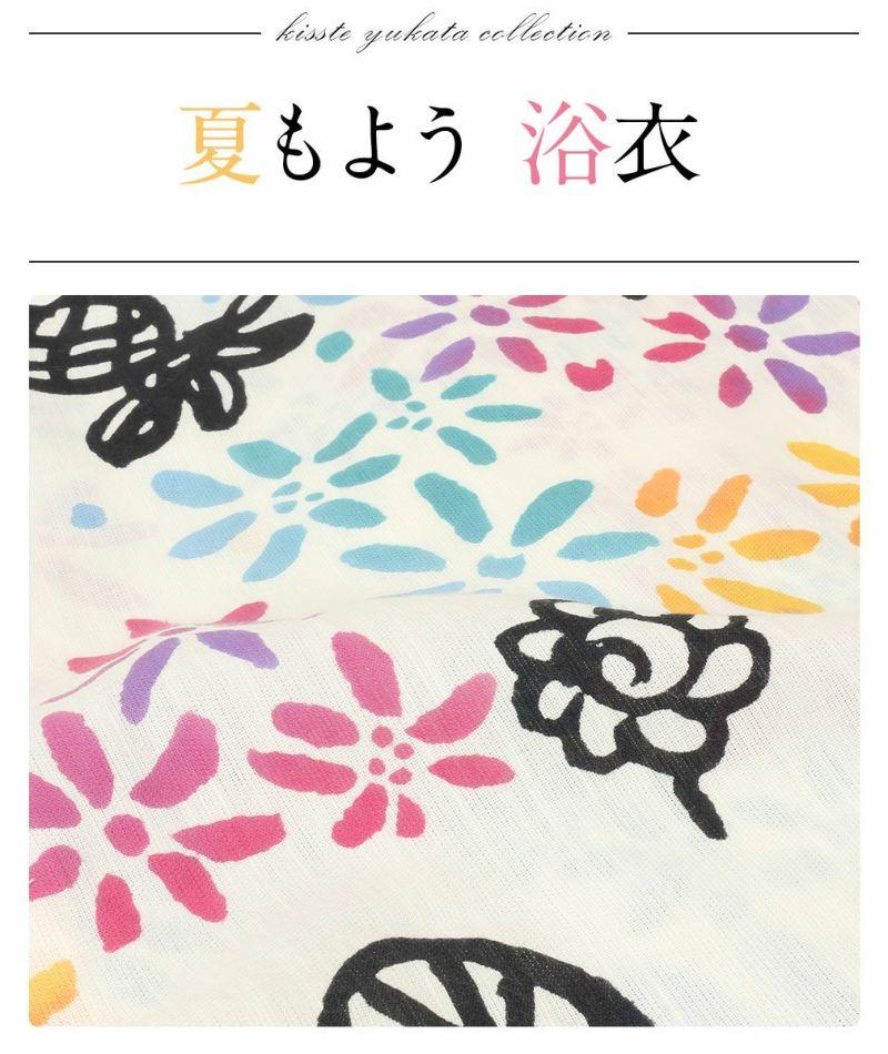 tsumorichisatoブランドのお仕立て上がり浴衣