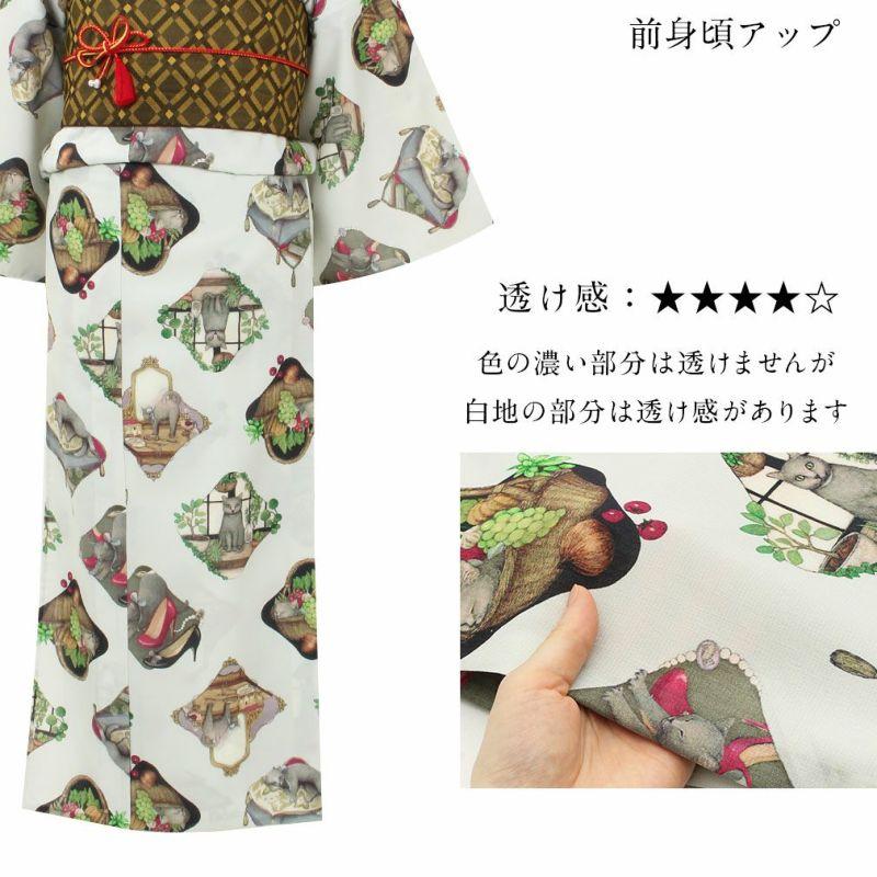 和風館×Fruttarossaブランドのお仕立て上がり浴衣