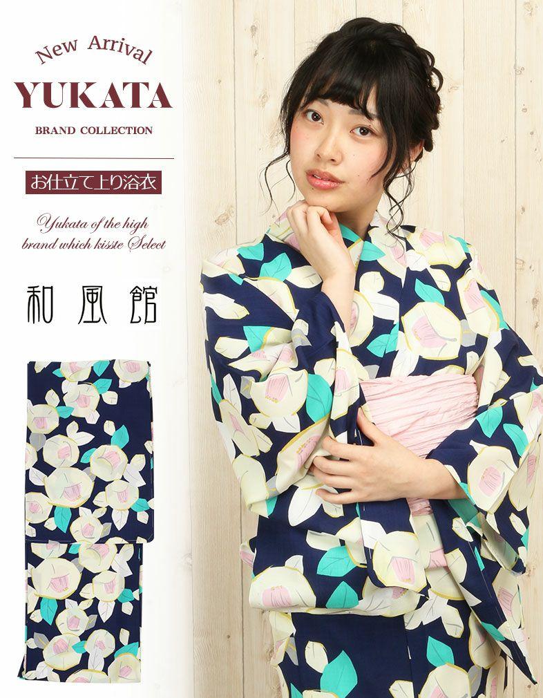 瀧村美術きものブランドのお仕立て上がり浴衣