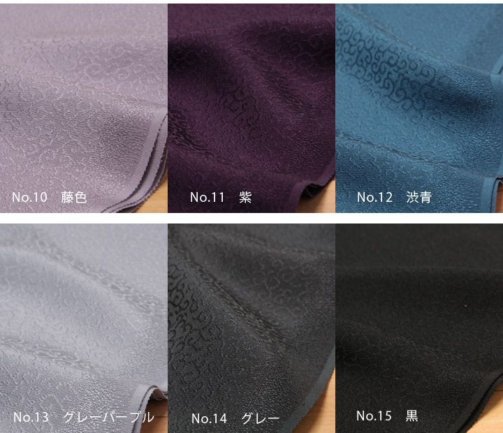 おしゃれ正絹帯揚げ縦縞柄市松織り