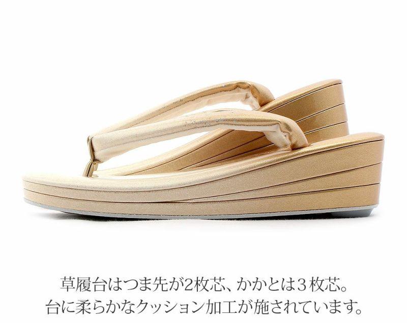 <優花緒>本革礼装用草履