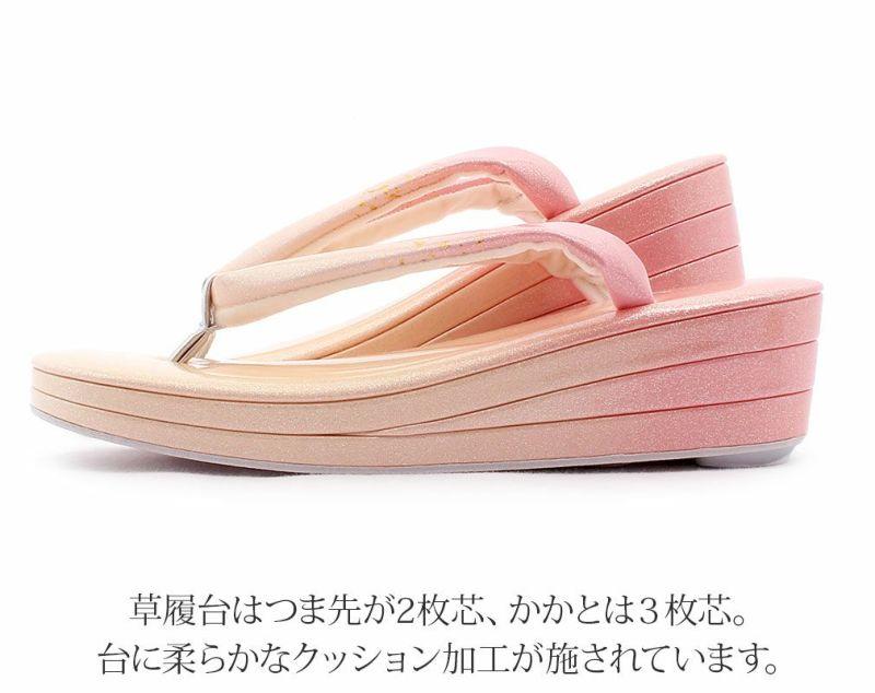 <優花緒>礼装用草履